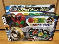 仮面ライダーオーズ DXオーズドライバー