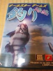 PCソフト オールスター釣りゲームズ海編 Windows98/Me/2000/XP マグノリア