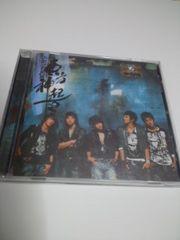 東方神起Vol.2 Rising Sun