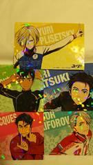 ユーリ!!!onICE☆非売品ポストカード5種セット 勇利&ヴィクトル&ユーリ&ピチット他