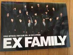 EXILE family 会報 vol.50 2015 SPRING
