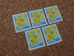 5-140【額面700円分】140円切手×5枚
