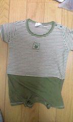 緑系の服(70�a)