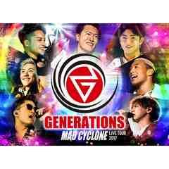 即決 GENERATIONS LIVE TOUR 2017 MAD CYCLONE 初回盤 DVD