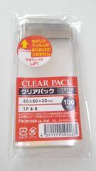 TP4-8サイズテープ付クリアパック200枚★未開封OPP袋