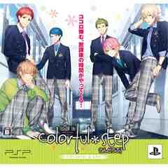PSP》放課後colorful*step 〜うんどうぶ!〜 限定版 [158002529]