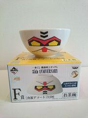 ◇一番くじ 機動戦士ガンダム35ht anniversaryお茶碗◇
