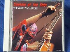 長渕剛 Captain of the Ship