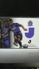 2006 駒野友一 ジャージカード