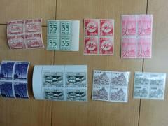 関東局30年等、田型記念切手8種 評価額53,200円