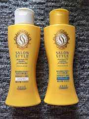 KOSEサロンスタイルモイストキープスパ shampoo&conditioner set