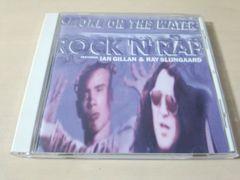 CD「スモーク・オン・ザ・ウォーターSMOKE ON THE WATER」●