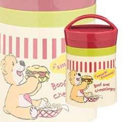 【スージーズー】可愛いスープ.フルーツ.サラダ♪保温保冷デリカポット弁当箱