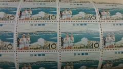 送料52円から  10円切手1枚