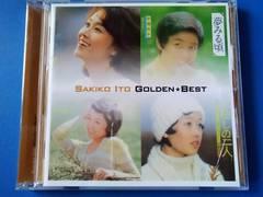 伊藤咲子 GOLDEN☆BEST