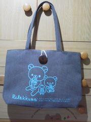 非売品リラックマ☆肩からかけれるバッグ/送料250円