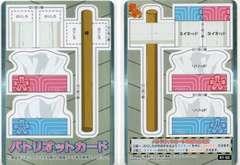 銀魂'かぶき町絵札コレクション★ K1-02 パトリオットカード