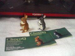 チョコQ     アニマルテイルズ4 ネザーランドドワーフ 小型ウサギ赤&黒 2種