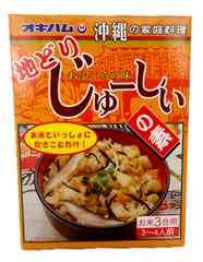 沖縄の家庭料理 地どりじゅーしぃの素 180g K02M-1