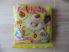リーメント ぷちサンプル ケーキ屋さん �Iロールケーキ