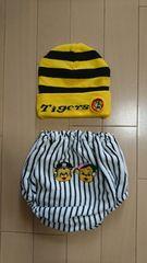 阪神タイガース ベビーサイズ 帽子とパンツ フリーサイズ