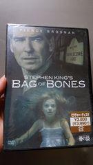 新品★BAG  of  BONES「骨の袋」ダークスコア湖の呪い!DVD