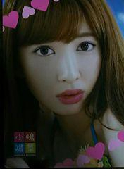 AKB48 紙下敷き 小嶋陽菜