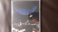 Gackt「Live Tour 2002/下弦の月」DVD2枚組