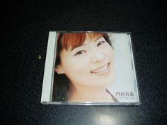 CD「門倉有希/ベストアルバム」98年盤