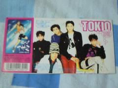 天国に一番近い男 主題歌CDシングル TOKIO