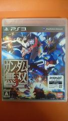PS3/ガンダム無双3