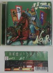(CD)UZI/ウヂ/ウジ☆No.9★AI,AKTION,AKTIONG.K.MARYAN等♪