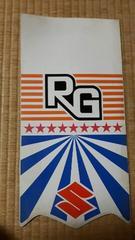 当時物!!RGフェンダーフラップ RG250E リードキジマイノウエ