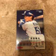 京田陽太 プロ野球チップスカード2018