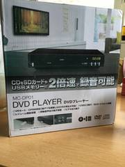 コンパクト DVDプレーヤー MC−DP01 (フルセット)