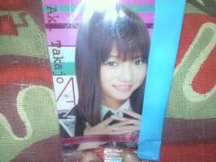 AKB48高城 亜樹 トレカ