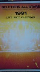 サザンオールスターズ1991LIVE SHOT カレンダー未使用品