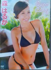 森はるか Sweet Candy  DVD