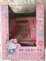 HELLO KITTY  ATMバンク Mサイズ 超レア品(^O^)