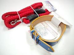 送510円~20kg25kg牛皮革手縫平首輪PU3073青+引紐PU6391赤リードセット