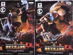 非売品ONE PIECE(ワンピース)頂上決戦vol.2/ルフィ&ミホーク 全2種