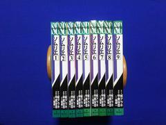 中古 オールマン ソムリエ 全9巻 1〜5再版 6〜9初版