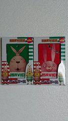 USAVICH(ウサビッチ)・カードケース(2種類セット)
