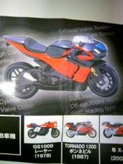 ■非売品■FIREスーパーバイクコレクションヨシムラ零-50フィギュア■缶コーヒーファイア単車