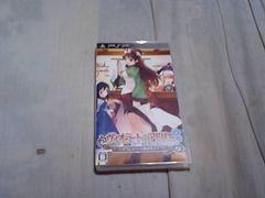 【PSP】ヴィオラートのアトリエ グラムナートの錬金術師2