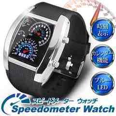 ★2個★スピードメーター 腕時計 LEDデジタルウォッチ 時計
