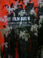 the GazettE 「FILM BUG �U」 告知ポスター
