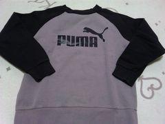 PUMAプーマトレーナー150