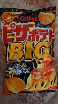 ピザポテトBIG