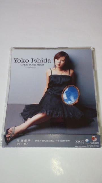 ああっ女神さま OP オープニング ED OPEN YOUR MIND 願い 石田燿子  < CD/DVD/ビデオの